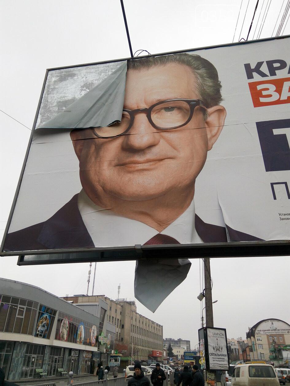 У Тернополі лихоманить борд проросійського кандидата (курйозні фото), фото-3