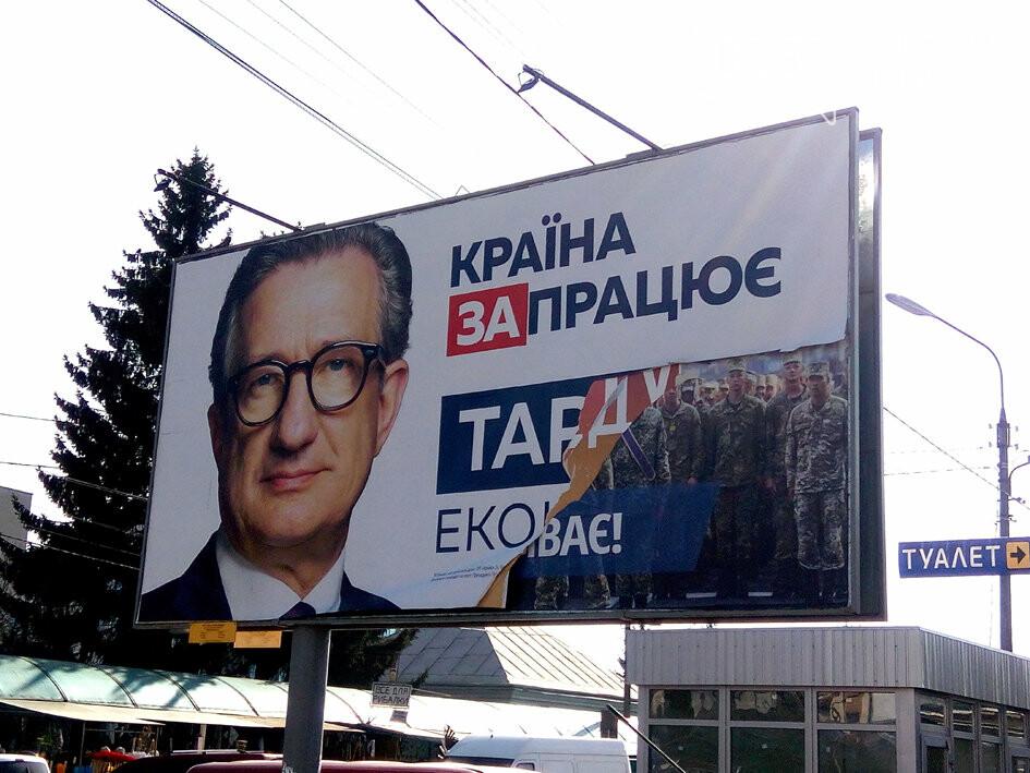 У Тернополі лихоманить борд проросійського кандидата (курйозні фото), фото-2
