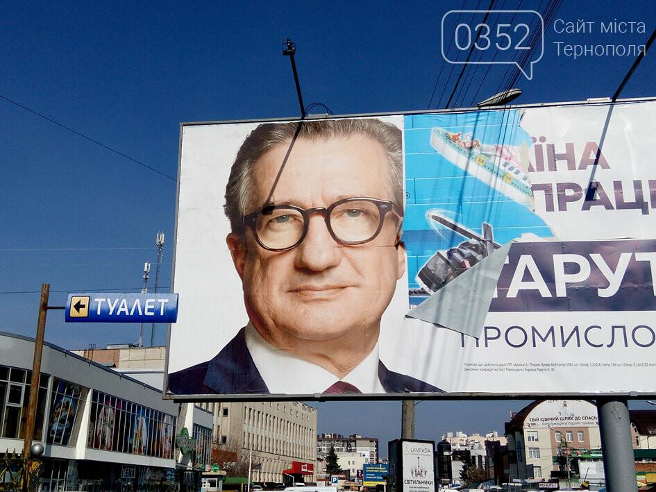 У Тернополі лихоманить борд проросійського кандидата (курйозні фото), фото-1