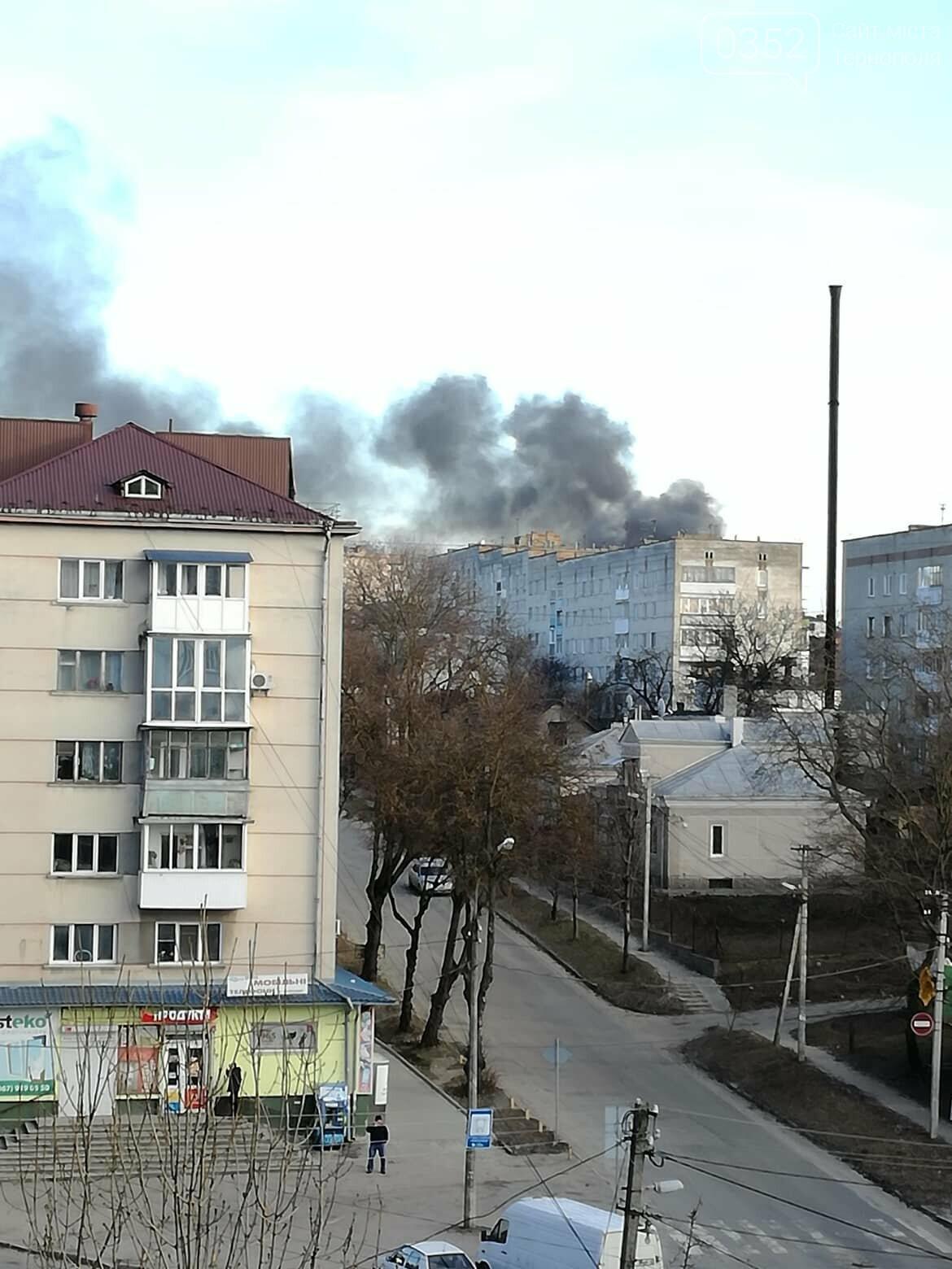 У Тернополі на Східному спалахнула пожежа: дим над містом було видно за багато кілометрів (ФОТОФАКТ, ВІДЕО), фото-2