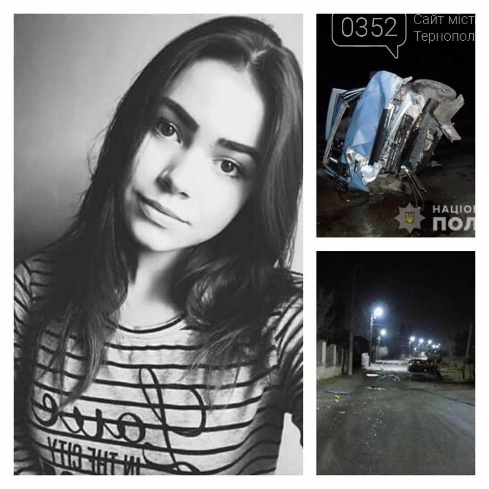 Дівчині, яка постраждала в жахливій ДТП на Тернопільщині, збирають кошти на операцію, фото-1