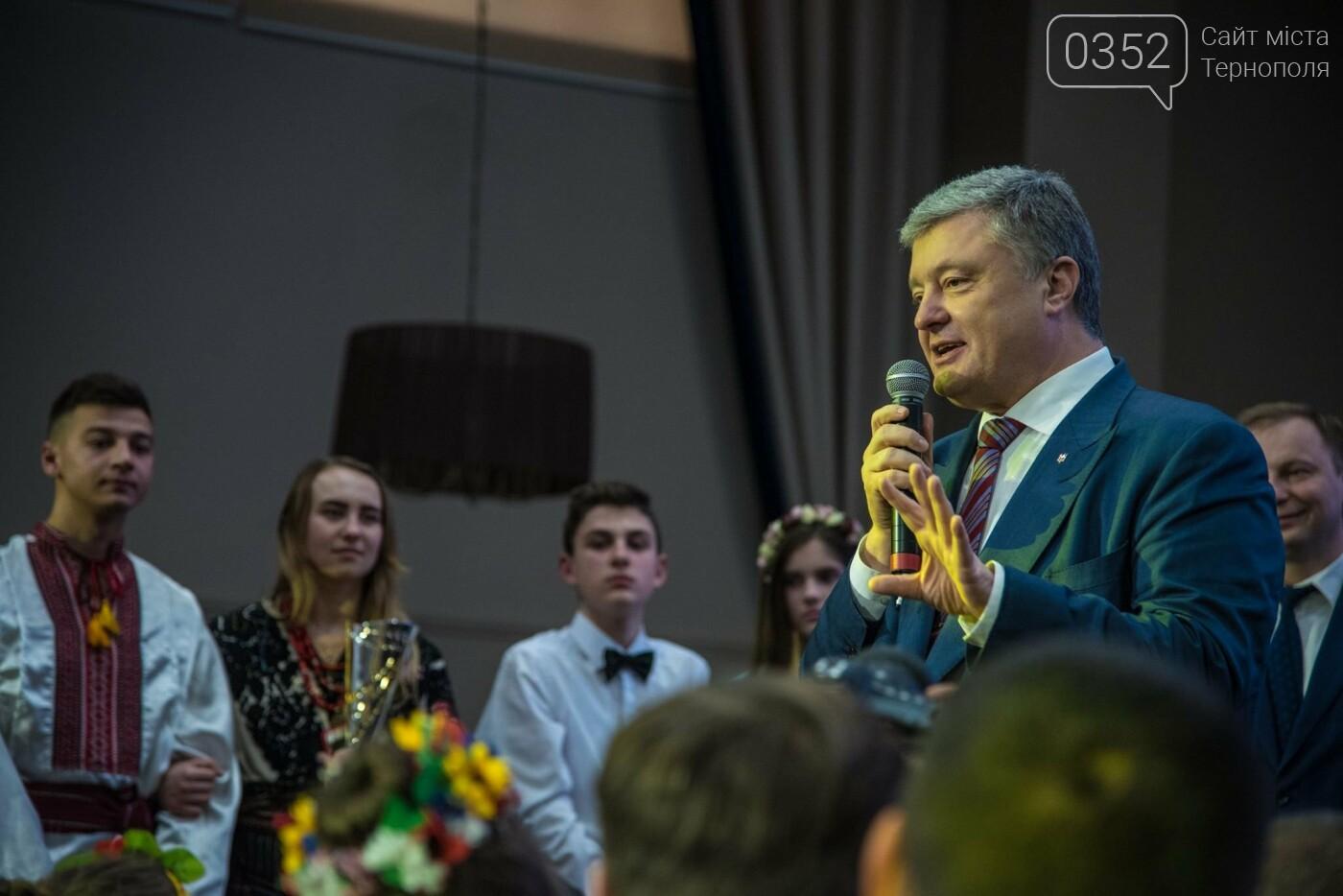"""Петро Порошенко у Тернополі завітав на фестиваль """"Вставай Сонце"""", фото-3"""