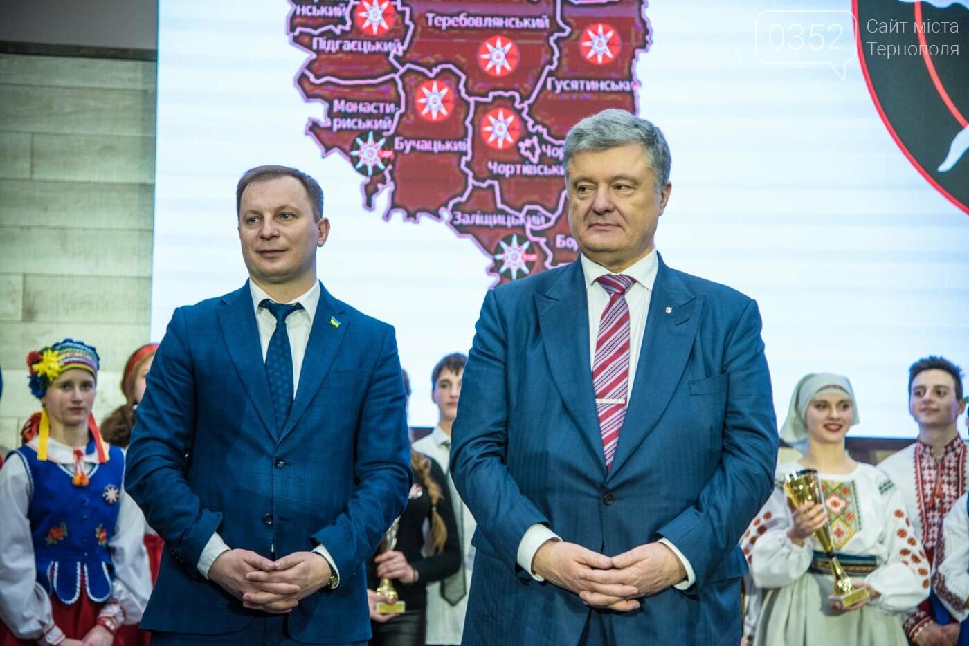 """Петро Порошенко у Тернополі завітав на фестиваль """"Вставай Сонце"""", фото-2"""
