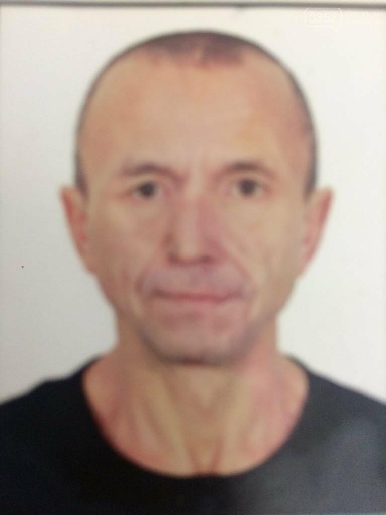 На Тернопільщині розшукують чоловік, котрий зник ще у лютому (ФОТО), фото-1