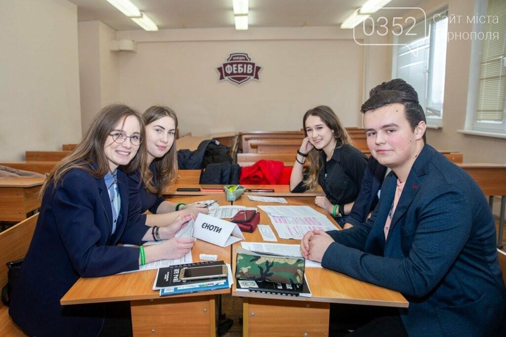 Розпочали роботу учасники ІІІ Відкритого Західноукраїнського інтелектуального турніру «Natus Vincere», фото-2