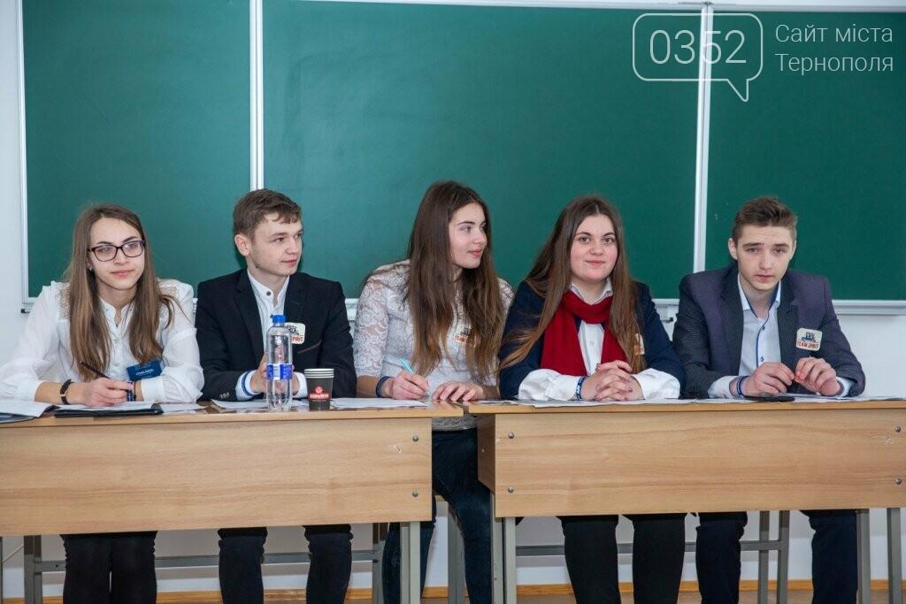 Розпочали роботу учасники ІІІ Відкритого Західноукраїнського інтелектуального турніру «Natus Vincere», фото-5