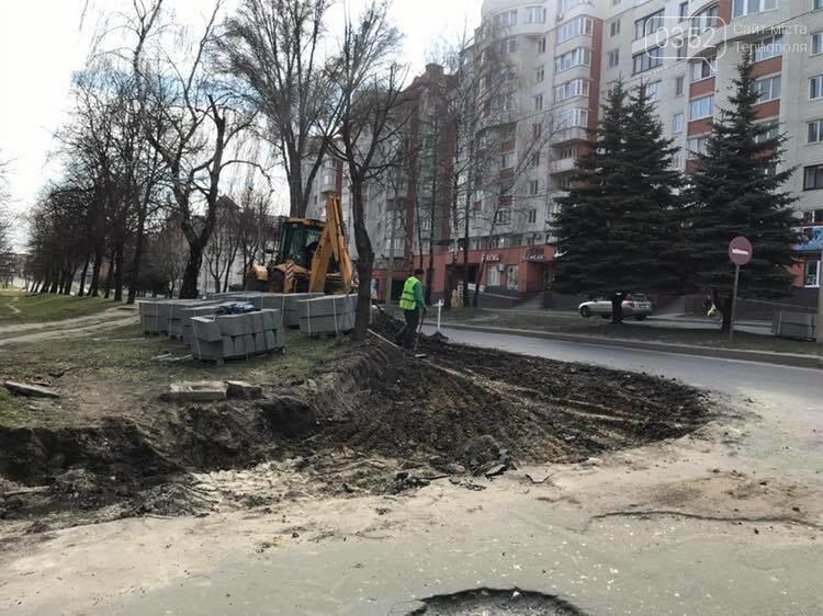 У Тернополі на перехресті вулиць Коновальця-Вербицького облаштовують пішохідний перехід, фото-1