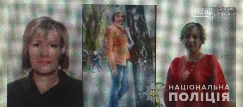 На Тернопільщині розшукують жінку, яка зловживає алкоголем (фото), фото-1
