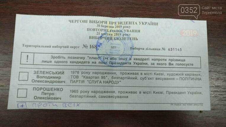 Як українці псували бюлетені у другому турі виборів президента?, фото-7