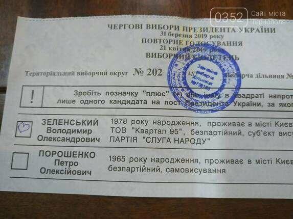Як українці псували бюлетені у другому турі виборів президента?, фото-6