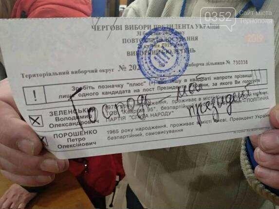 Як українці псували бюлетені у другому турі виборів президента?, фото-5