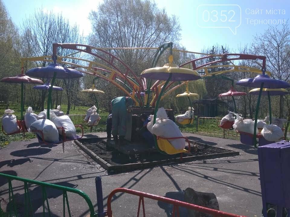 У тернопільському парку тестують на справність каруселі, використовуючи мішки з піском (ФОТОФАКТ), фото-1