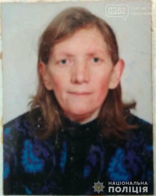 На Тернопільщині розшукують жінку, у якої проблеми зі слухом (фото), фото-1