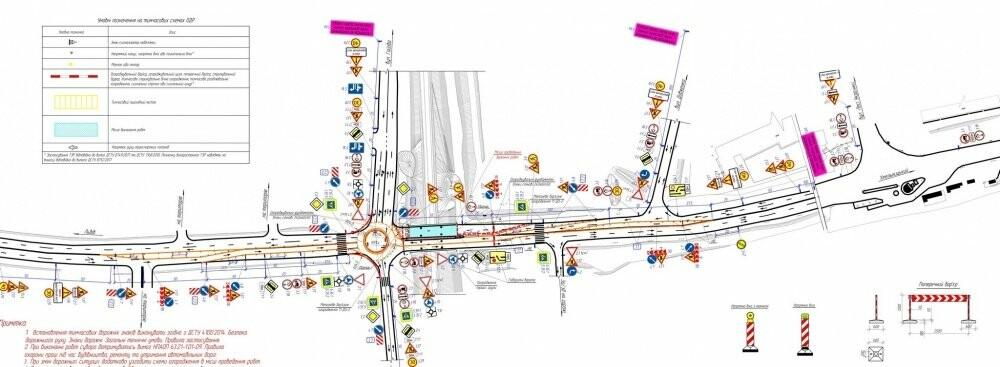 У Тернополі будуть змінені правила дорожнього руху (схема об'їзду Гаївського мосту), фото-1