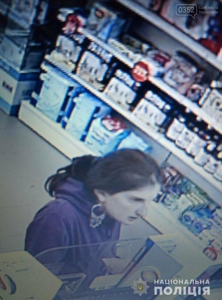 У Тернополі розшукують мобільну крадійку (фото), фото-1