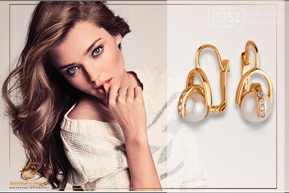 Золоті сережки з перлами - витончена класика, фото-3