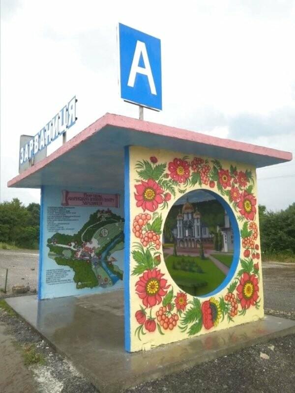 Зупинка уквітчана петриківським орнаментом: латвійська художниця  Христина Бочан розмалювала автобусну зупинку на Тернопільщині (ФОТОФАКТ), фото-2