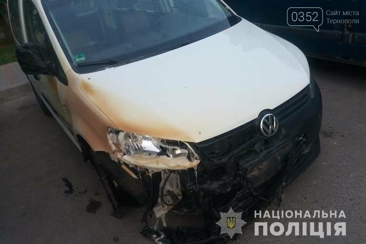 У Тернополі розшукують людей, через яких вночі погоріли автомобілі (ФОТО), фото-1