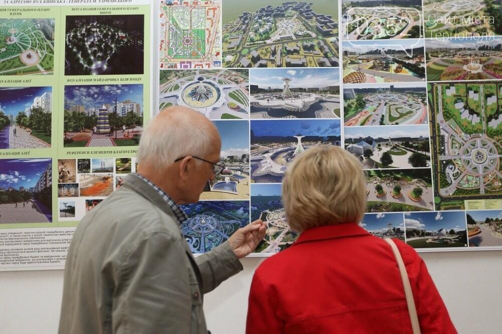 До 16 липня тернополяни можуть обрати, як буде виглядати новий міський парк, фото-2