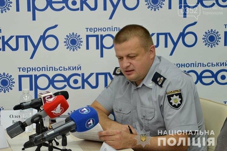 До правоохоронців Тернопільщини надійшло 26 повідомлень про ймовірні порушення виборчого законодавства (ФОТО, ВІДЕО), фото-1