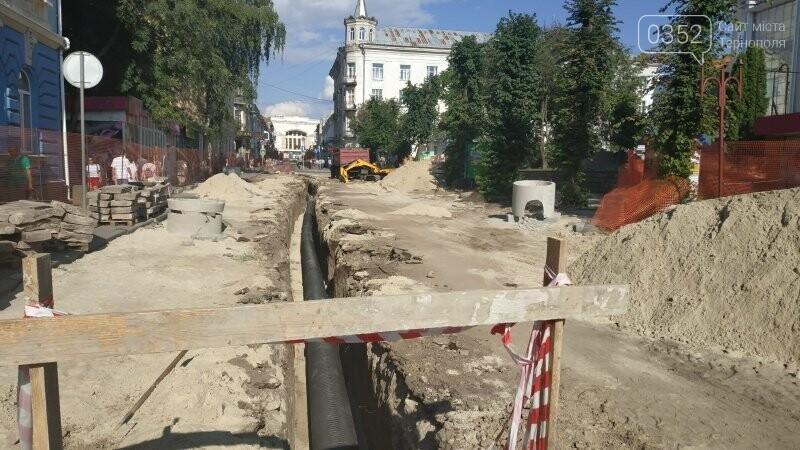 Як просувається ремонт вулиці Чорновола у Тернополі? (фото), фото-2