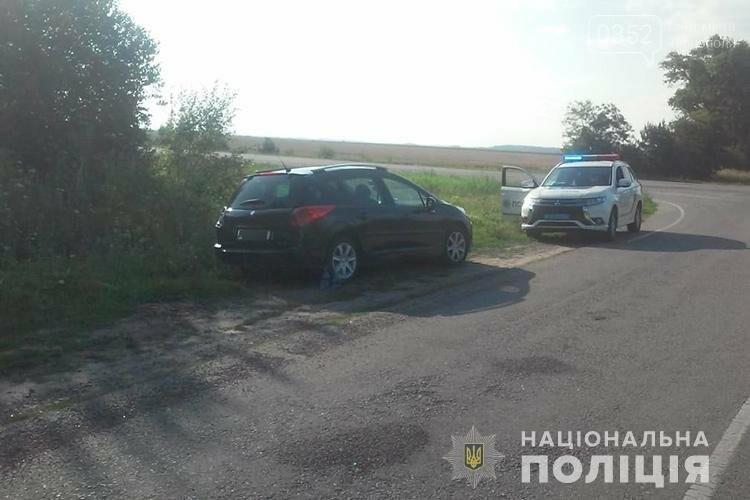 ДТП на Тернопільщині: дві жінки потрапили до лікарні (фото), фото-1