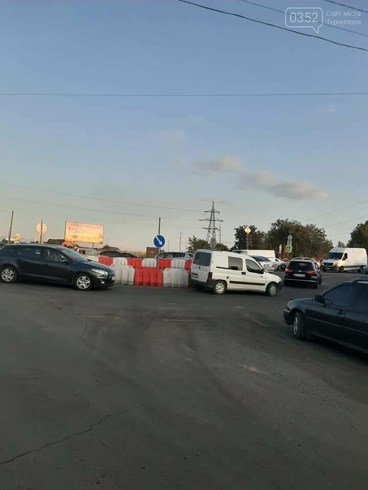 ДТП у Тернополі: на Гаївському мості внаслідок аварії заблоковано проїзд (ФОТО), фото-3