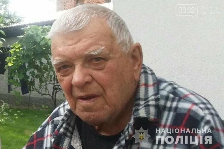 У Тернополі розшукують чоловіка, який мав отримати пенсію і зник (фото), фото-1
