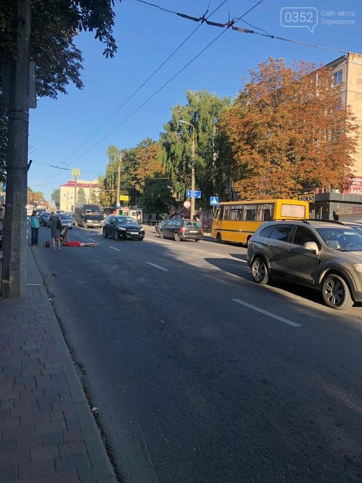 У Тернополі сьогодні зранку позашляхових збив дівчину: вона жива, проте отримала важкі пошкодження (ФОТОФАКТ), фото-1