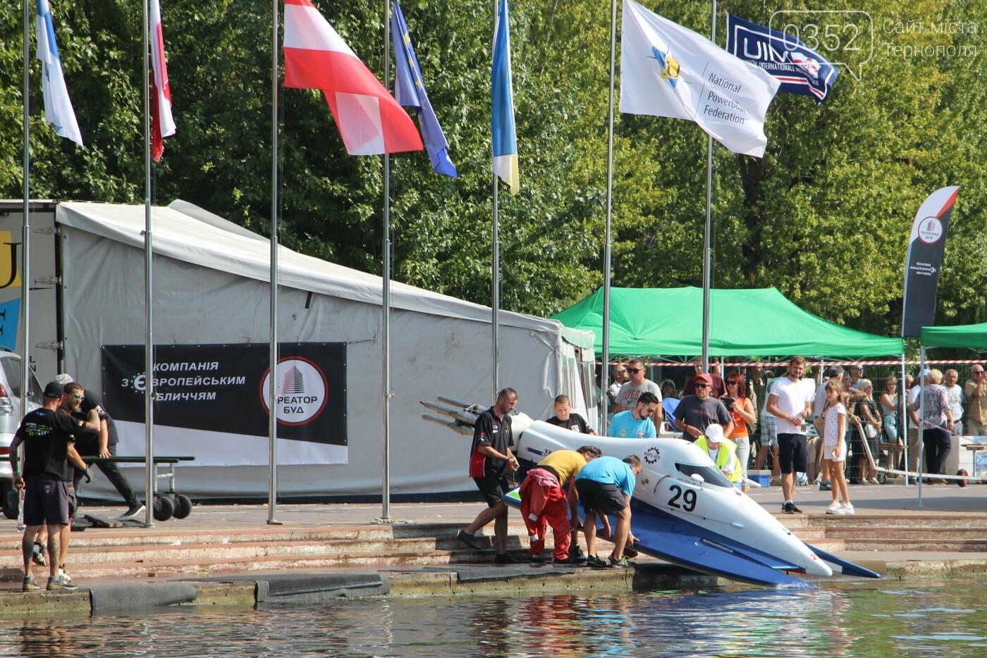 За підтримки Креатор-Буд у Тернополі відбувся Чемпіонат світу з водно-моторного спорту, фото-2