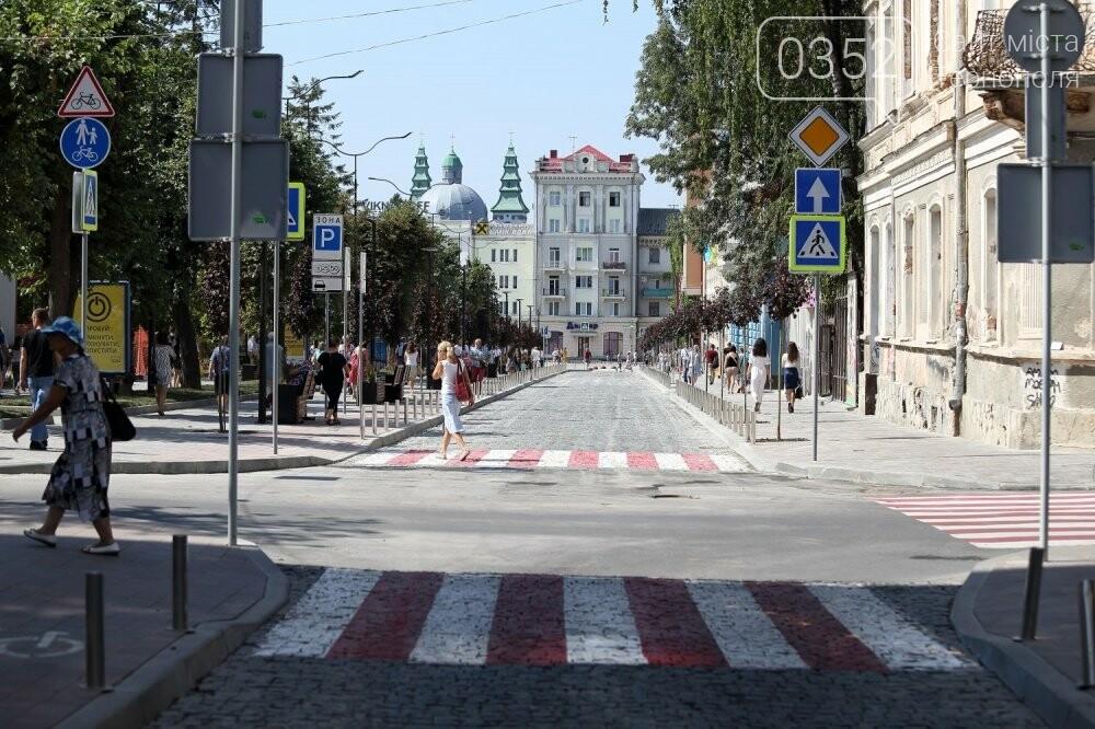 Як виглядає оновлений сквер Чорновола у Тернополі (фото), фото-2