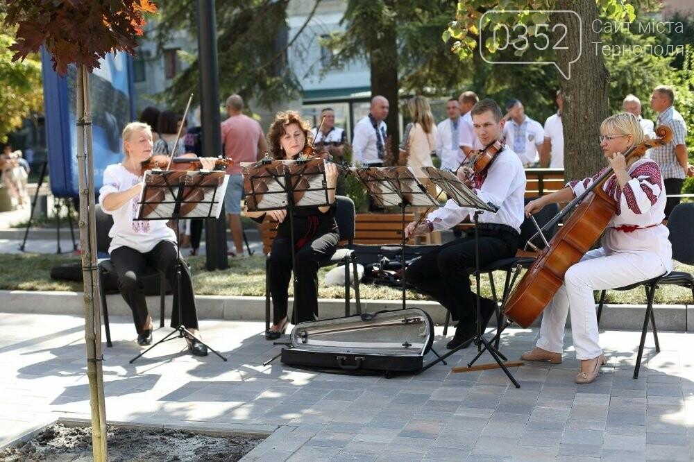Як виглядає оновлений сквер Чорновола у Тернополі (фото), фото-3