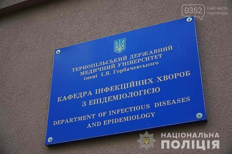 У ресторані Тернополя отруїлися семеро відвідувачів, поліція розпочала перевірку (ФОТО), фото-2