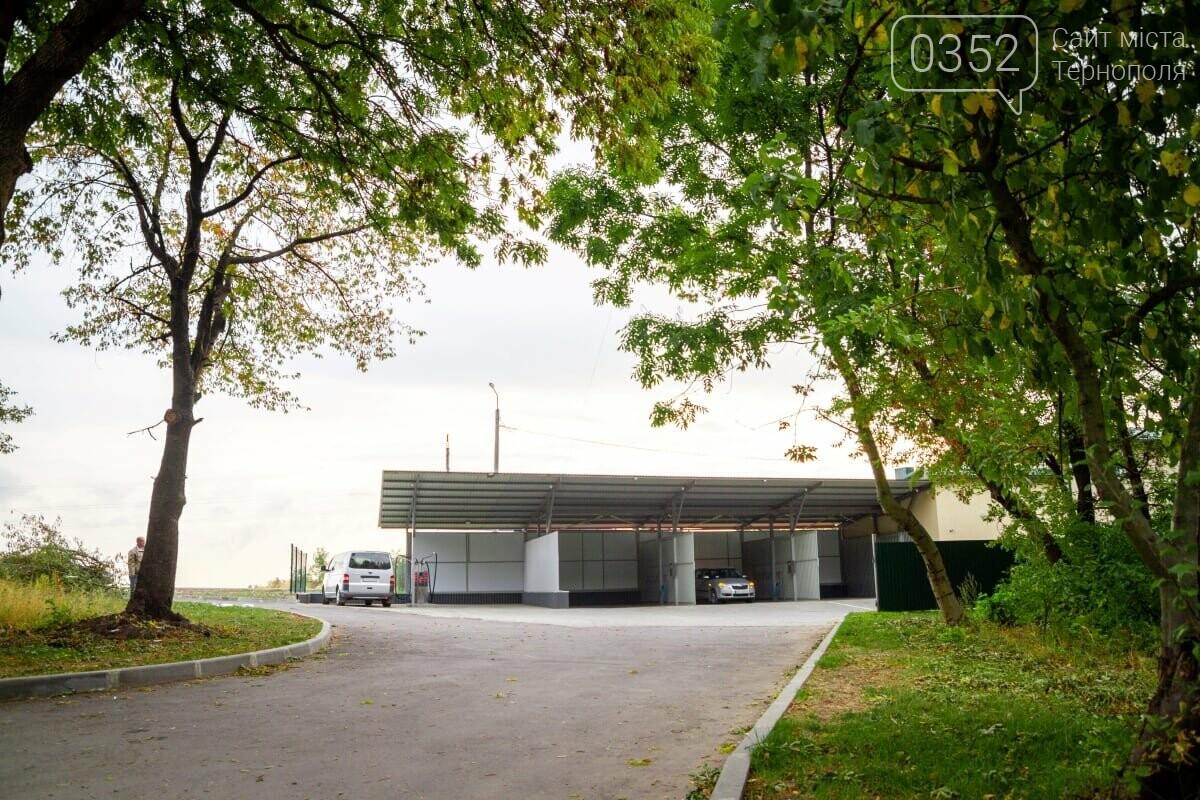 5 та 6 жовтня в Тернополі можна скористатися послугами автомийки абсолютно БЕЗКОШТОВНО (ФОТО), фото-1