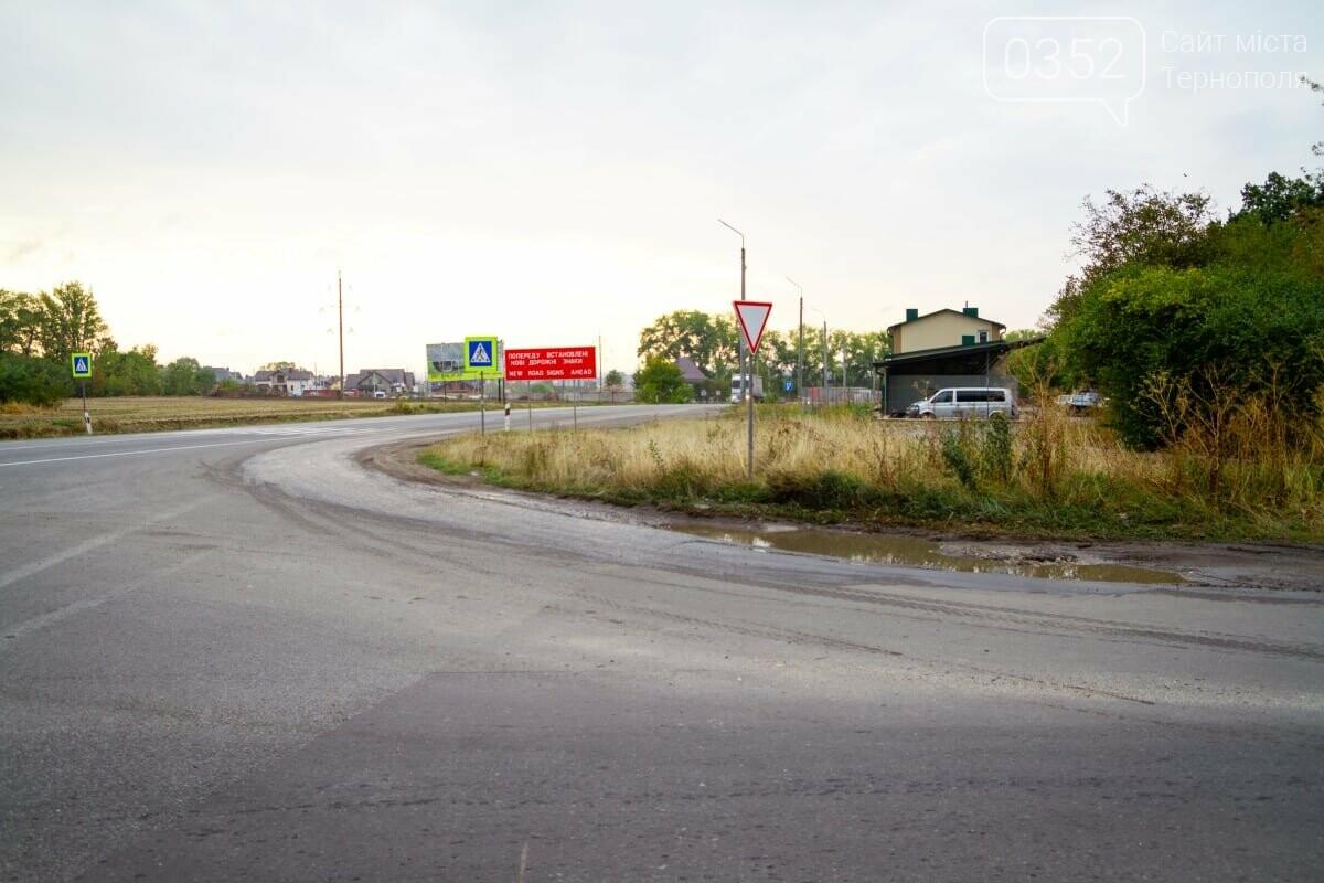 5 та 6 жовтня в Тернополі можна скористатися послугами автомийки абсолютно БЕЗКОШТОВНО (ФОТО), фото-5