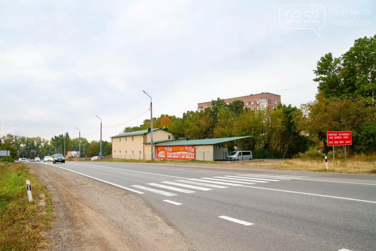 5 та 6 жовтня в Тернополі можна скористатися послугами автомийки абсолютно БЕЗКОШТОВНО (ФОТО), фото-3