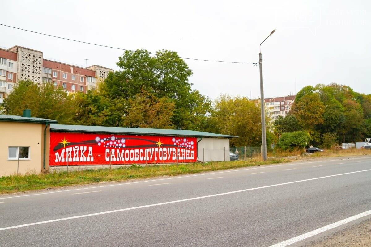 5 та 6 жовтня в Тернополі можна скористатися послугами автомийки абсолютно БЕЗКОШТОВНО (ФОТО), фото-4