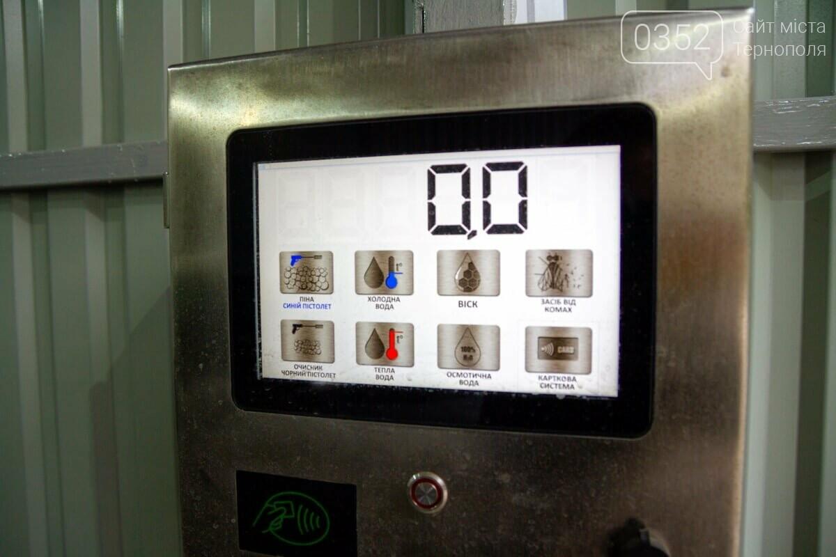 5 та 6 жовтня в Тернополі можна скористатися послугами автомийки абсолютно БЕЗКОШТОВНО (ФОТО), фото-10