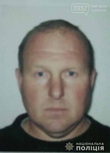 На Тернопільщині розшукують чоловіка, який зник 9 вересня (фото), фото-1
