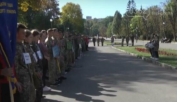 В тернопільському парку стріляли з гвинтівки та метали гранати (ФОТО), фото-1