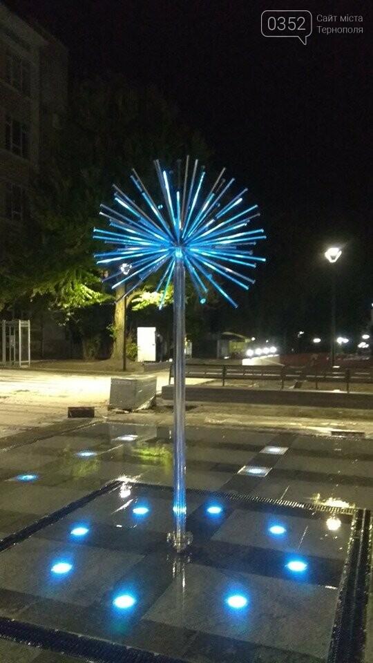 """""""Кульбаба"""" з неймовірною вечірньою підсвіткою: у мережі показали оновлений фонтан в Тернополі (ФОТО, ВІДЕО), фото-1"""