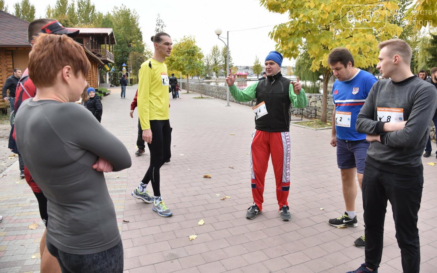 У Тернополі на «Пивній милі», де треба було пити пиво під час бігу, фінішувати вдалося не всім (Фоторепортаж), фото-1