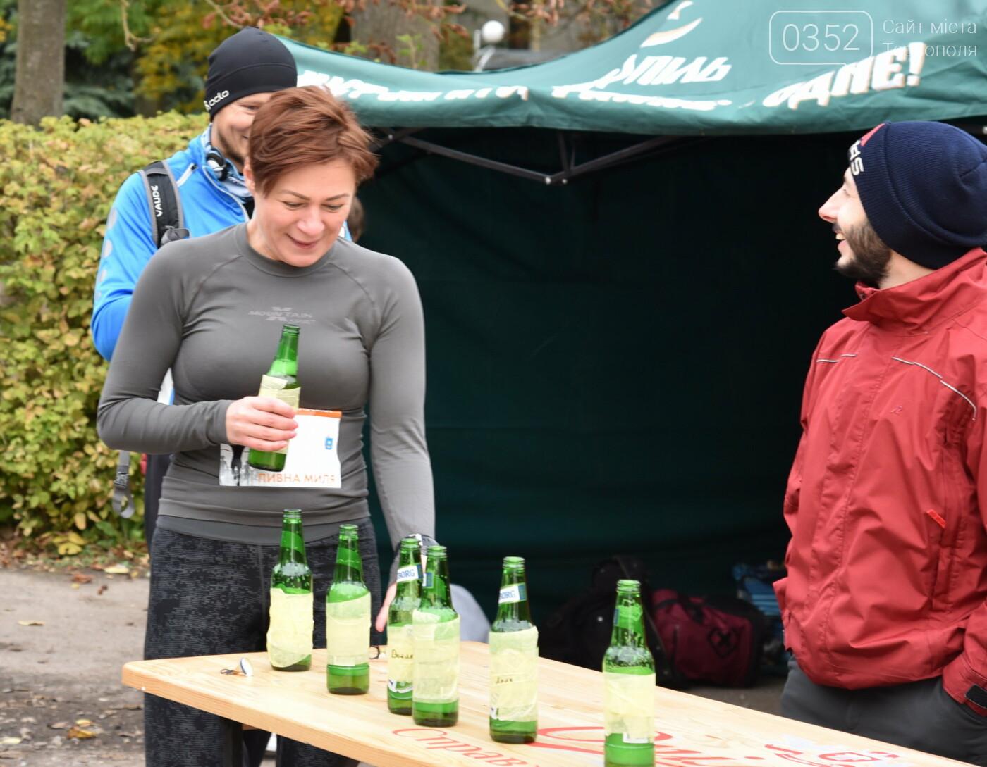 У Тернополі на «Пивній милі», де треба було пити пиво під час бігу, фінішувати вдалося не всім (Фоторепортаж), фото-3