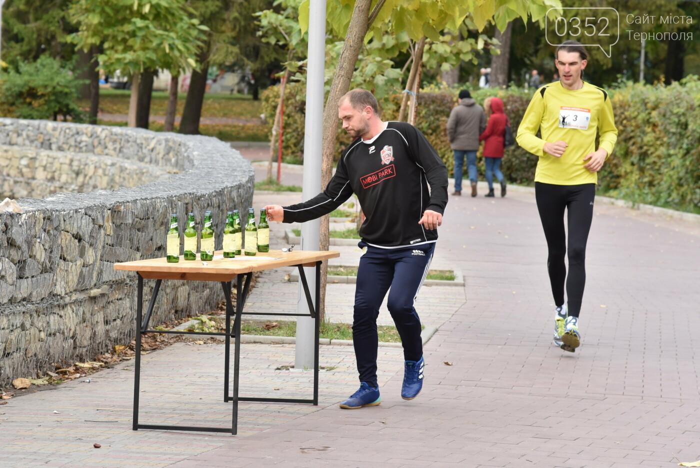 У Тернополі на «Пивній милі», де треба було пити пиво під час бігу, фінішувати вдалося не всім (Фоторепортаж), фото-5