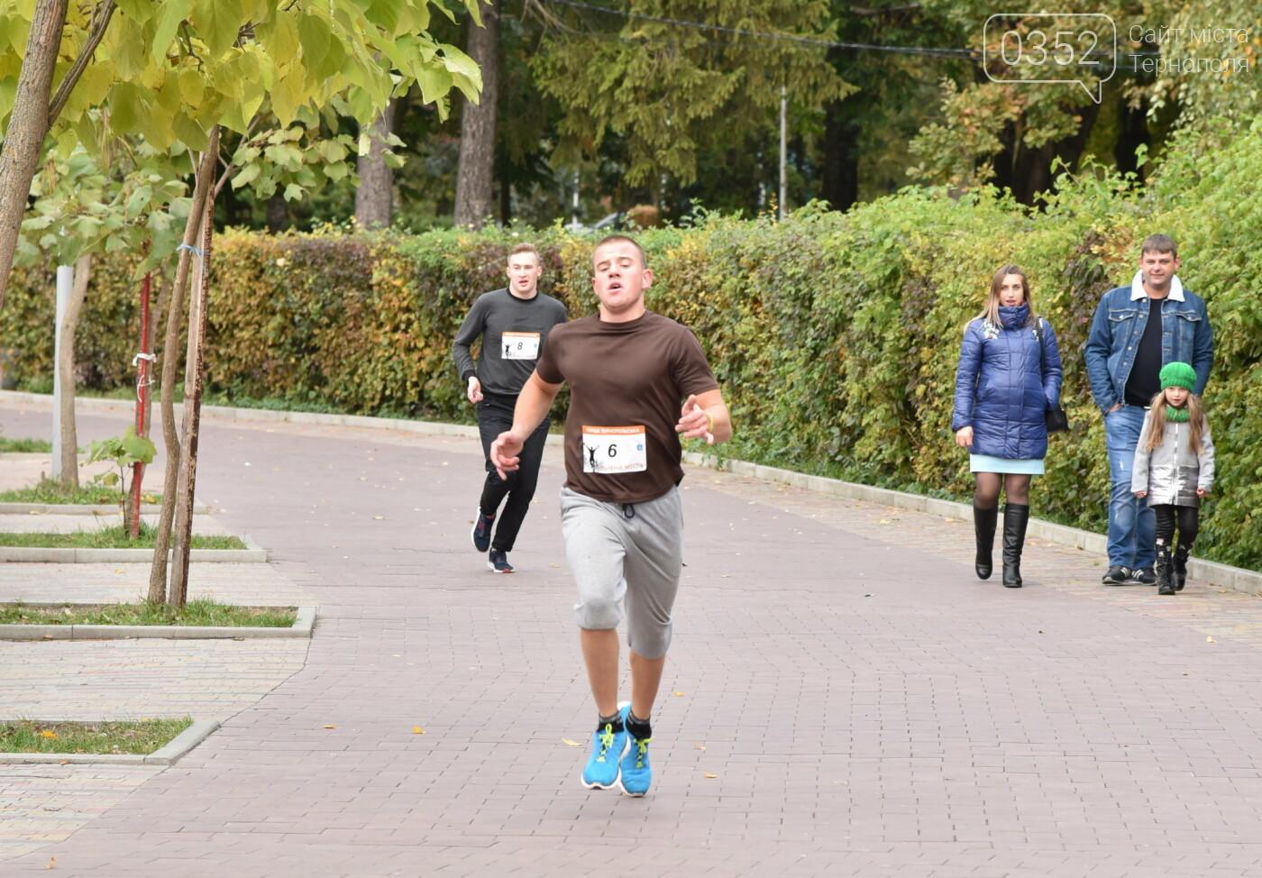 У Тернополі на «Пивній милі», де треба було пити пиво під час бігу, фінішувати вдалося не всім (Фоторепортаж), фото-8
