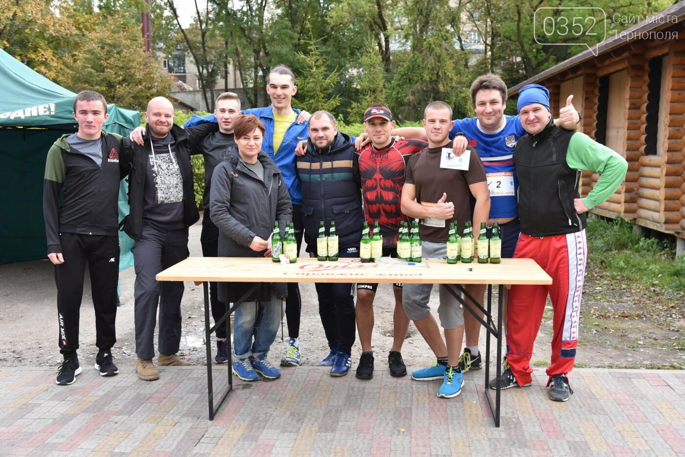 У Тернополі на «Пивній милі», де треба було пити пиво під час бігу, фінішувати вдалося не всім (Фоторепортаж), фото-13