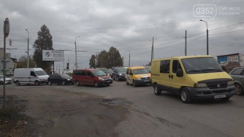 Тернопіль знову застиг у заторі на Гаївському перехресті (ФОТО), фото-1