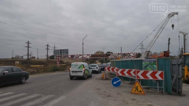 Тернопіль знову застиг у заторі на Гаївському перехресті (ФОТО), фото-2