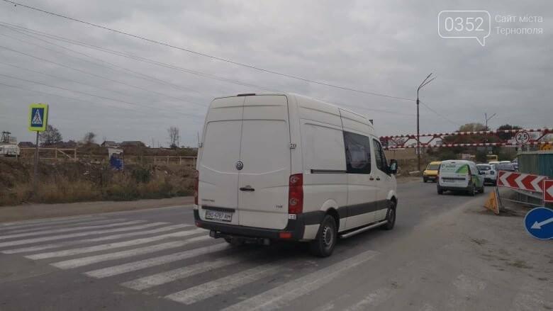 Тернопіль знову застиг у заторі на Гаївському перехресті (ФОТО), фото-3