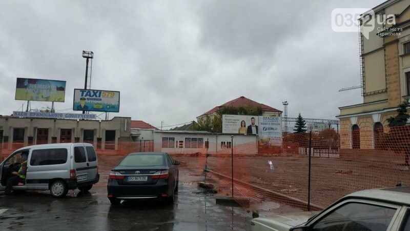 Як просувається капітальний ремонт Привокзальної площі у Тернополі? (ФОТО), фото-1